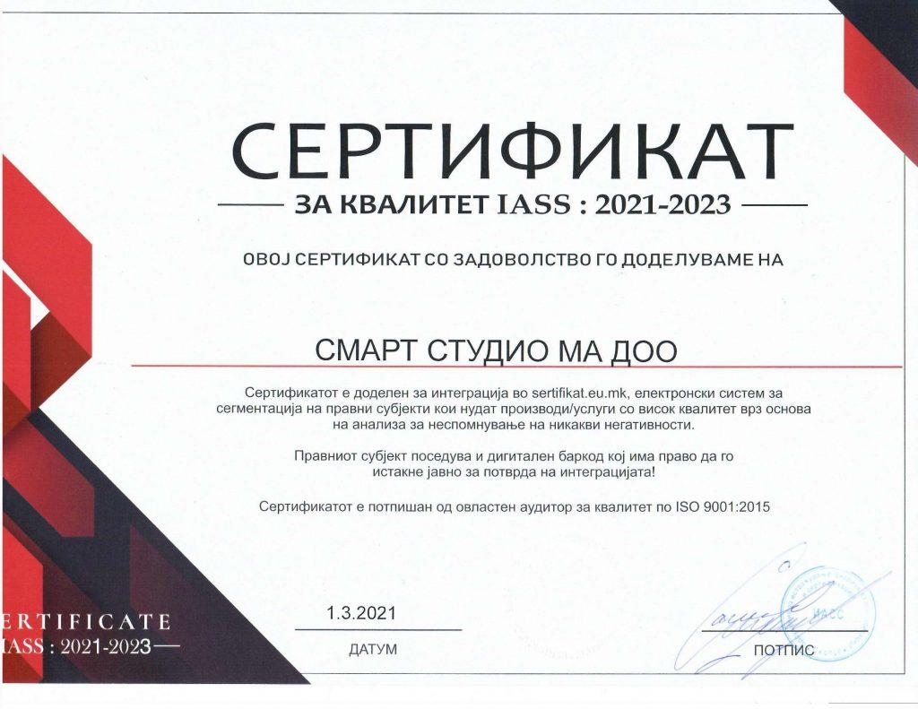 Smart Studio IASS 2021-2023 Certificate